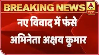 Akshay Kumar's Flying Trip To Nashik Invites Controversy | ABP News - ABPNEWSTV