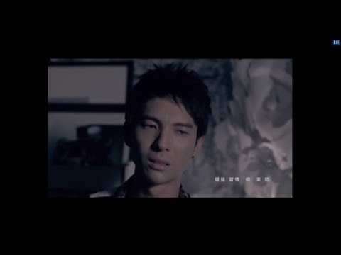 陳勢安 - 再愛一遍_Eagle Music official 官方完整版MV