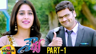 Shourya Latest Telugu Full Movie | Manchu Manoj | Regina Cassandra | Part 1 | Mango Videos - MANGOVIDEOS