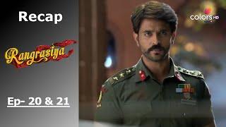 Rangrasiya - रंगरसिया  - Episode -20 & 21 - Recap - COLORSTV
