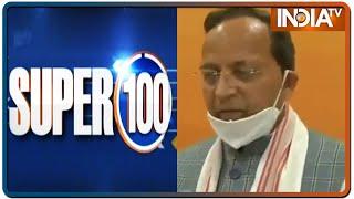 आज की 100 बड़ी खबरें | 100 News | July 3rd, 2020 - INDIATV