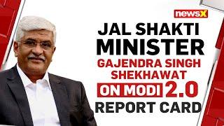 UNION JAL SHAKTI MINISTER GAJENDRA SINGH SHEKHAWAT ON MODI 2.0 REPORT CARD   NewsX - NEWSXLIVE