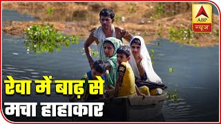 Rewa: Rain turns several urban areas into a pond - ABPNEWSTV