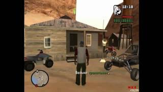 Прохождение GTA San Andreas: Миссия 65 - Запрет