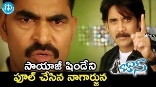 Nagarjuna Challenges Sayaji Shinde | Boss Telugu Movie Scenes | Shriya | Nayanthara - IDREAMMOVIES
