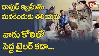 Sunil Best Comedy Scenes Back To Back | Telugu Movie Comedy Scenes | TeluguOne - TELUGUONE