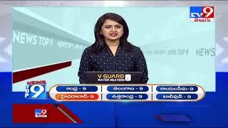 Top 9 News : Top News Stories || 11 June 2021 - TV9 - TV9