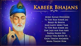 Kabir Jayanti 2020 Special Non-Stop KABIR Ke Bhajans | कबीर दास जयंती 2020 - BHAKTISONGS