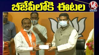 Etela Rajender Joins BJP in Presence Of JP Nadda | Delhi | V6 News - V6NEWSTELUGU