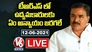 Innerview With Agriculture Minister Niranjan Reddy | Exclusive Interview Live | V6 News - V6NEWSTELUGU