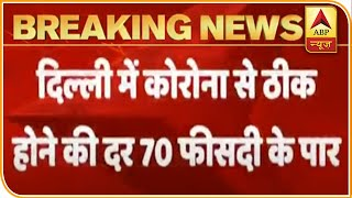 Delhi: Covid-19 recovery rate crosses 70% in national capital - ABPNEWSTV