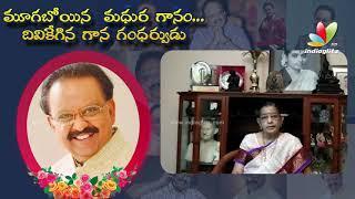 Singer P Susheela Emotional Words About SPB | IG Telugu - IGTELUGU
