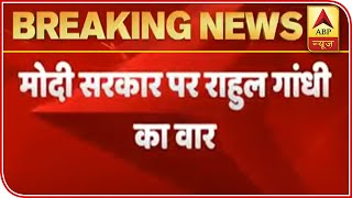 Rahul Gandhi to Modi govt: Reveal strategy to combat COVID-19 - ABPNEWSTV