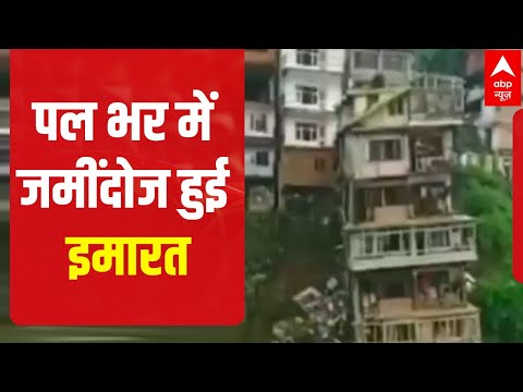 Himachal Pradesh: When a 7 storey building collapsed in FEW Seconds | पल भर में जमींदोज हुई इमारत