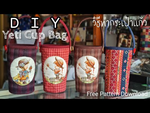 DIY-Yeti-cup-bag-[Free-pattern