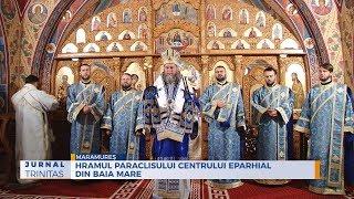 Hramul paraclisului Centrului eparhial din Baia Mare