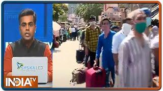 Mumbai के धारावी में जुटी 4-5 हजार प्रवासी मजदूरों की भीड़, ट्रेन चलने की उड़ी थी अफवाह - INDIATV