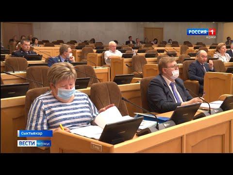 В Сыктывкаре состоялся съезд Совета муниципальных образований Республики Коми