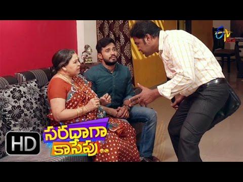 Saradaga Kasepu | 4th April  2017 | Full Episode 128 | ETV Plus | cinevedika.com