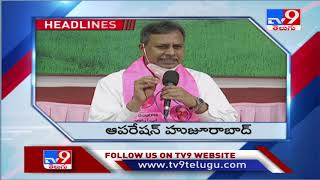 Headlines : లోకల్ to గ్లోబల్    All In One Express - TV9 - TV9