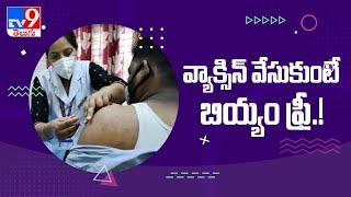 Take Vaccine and get 20kg rice: Arunachal Pradesh introduces new scheme to ramp up inoculation - TV9 - TV9
