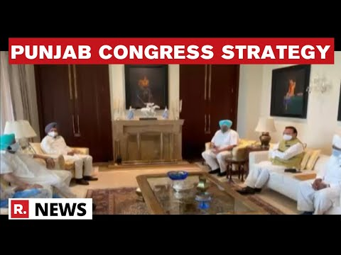 Punjab CM Captain Amarinder Chairs Series Of Meetings, Strategizes For State Elections In 2022