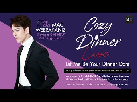 Highlight-Cozy-Dinner-Live-ให้
