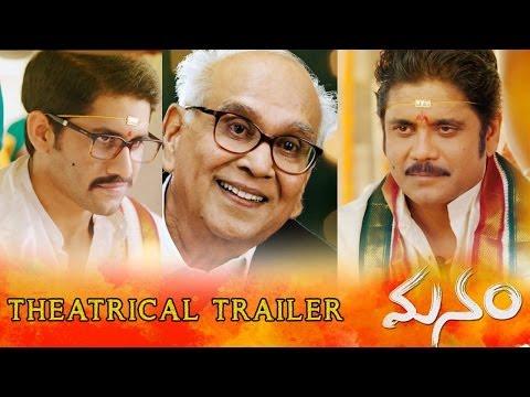 manam 2014 full movie in hindi