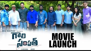 Sri Vishnu New Movie Gali Sampath Opening Video | Rajendra Parasad | Dil Raju | TFPC - TFPC