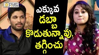 Allu Arjun Satirical Comments on Anchor Ashwini in Live Interview
