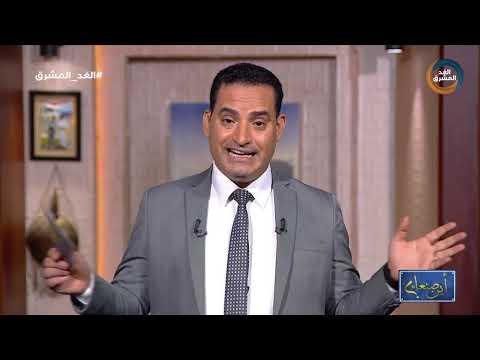 أين صنعاء|الحوثيون السلاليون يجندون الأفارقة والأطفال لتعويض نقص مقاتليهم الحلقة الكاملة..(20سبتمبر)