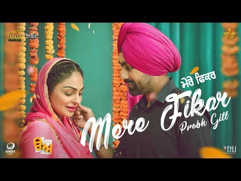 Tarsem Jassar-Mere Fikar Mp3 Song Download And Video