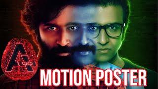 A (AD INFINITUM) Movie First Lokk Teaser | Nithin Prasanna | Preethi Asrani | TFPC - TFPC