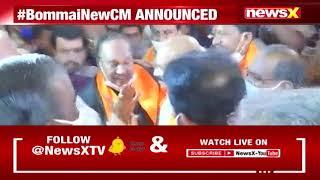 Karnataka Gets New CM | Bommai BJP's New Karnataka Face | NewsX - NEWSXLIVE