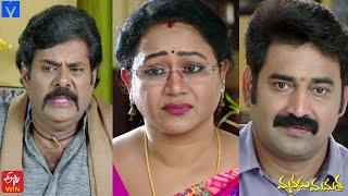 Manasu Mamata Serial Promo - 18th November 2020 - Manasu Mamata Telugu Serial - Mallemalatv - MALLEMALATV