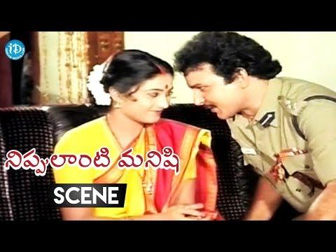connectYoutube - Nippulanti Manishi Movie Scenes - Rajya Lakshmi Comedy || Balakrishna || Sharath Kumar