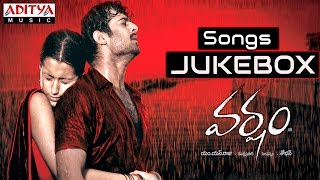 Varsham  Songs