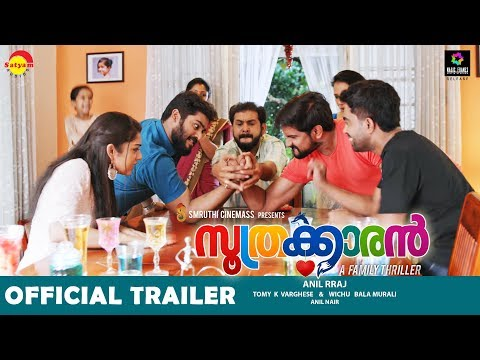 Soothrakkaran Official Trailer