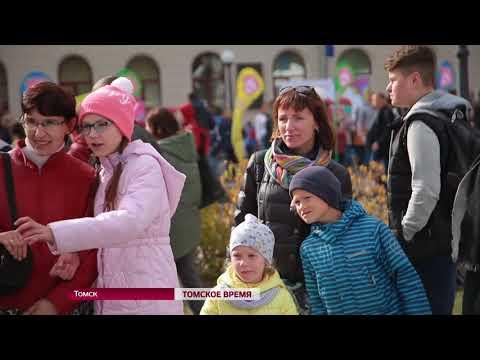 В Областном центре завершился фестиваль уличного искусства «Стенограффия»