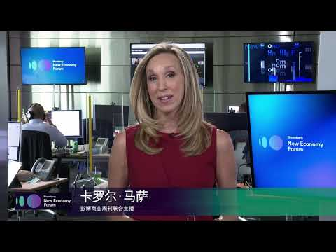 Best of the 2020 Bloomberg New Economy Forum