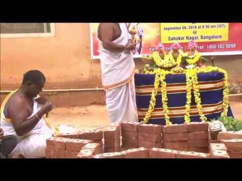 Rare Grand group 6 Priest Maha Sudharshana Homa on Sept 8th - 10 am IST