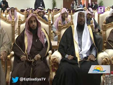 يسعد صباحك - مدير عام الشؤون الصحية بمنطقة حائل يدشن مركز الشيخ سالم العجيمي لغسيل الكلى