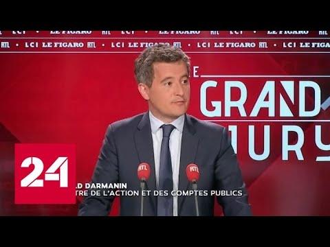 Дарманен: госдолг Франции к концу 2020 года рискует превысить 115 процентов ВВП
