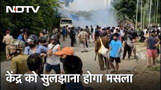 Assam और Mizoram के बीच सीमा विवाद को लेकर हिंसा - NDTVINDIA
