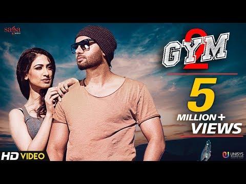 GYM 2 LYRICS - Sippy Gill   Deep Jandu   Punjabi Workout Song