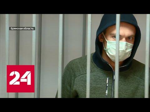 Сын Александра Резунова отправлен под домашний арест