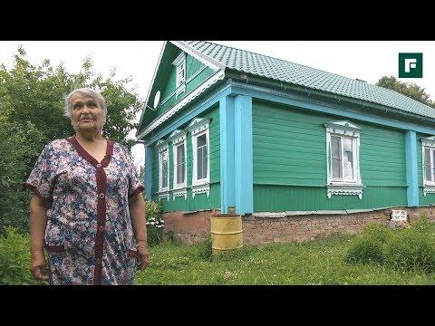 Как в старые добрые времена: история деревенской жизни с 1963 года //FORUMHOUSE