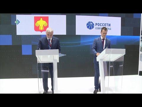Дни Республики Коми в Санкт Петербурге совпали с Петербугским Международным экономическим форумом