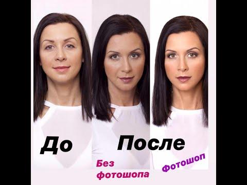 Практика макияжа от Жанны Сан-Жак photo