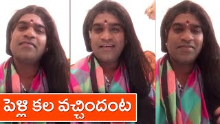 Anchor Bithiri Sathi Lady Getup Making Video | Funny Video | Bithiri Sathi | Rajshri Telugu - RAJSHRITELUGU